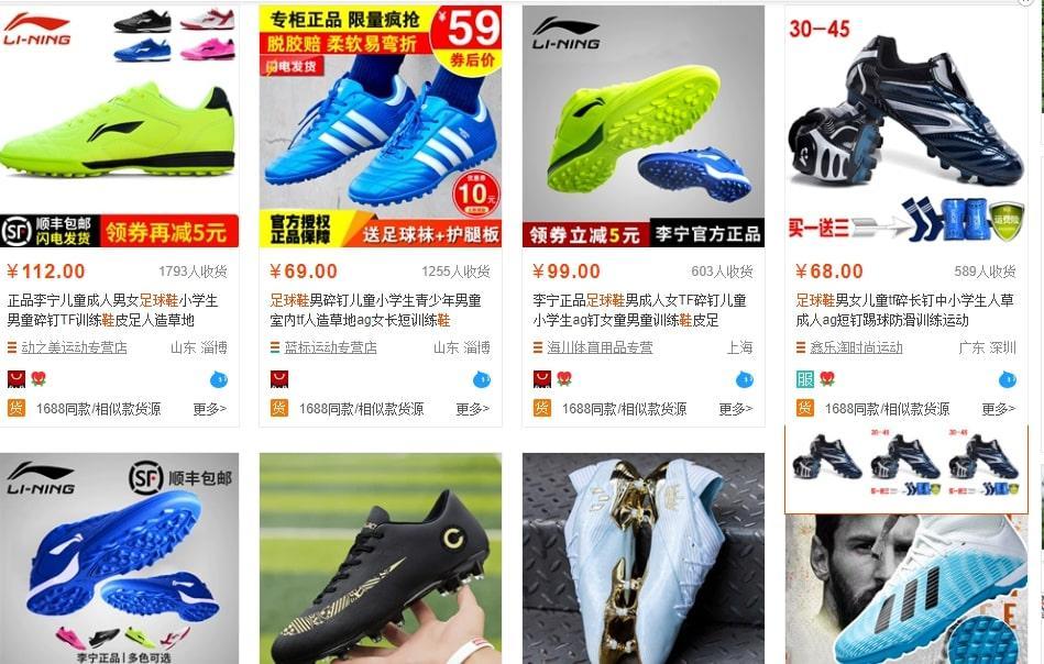 Giày thể thao đá bóng